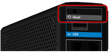The reset slot on the rear panel of the Wireless Gateway 1 and Wireless Gateway 2